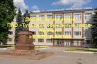 Дорого купим акции ОАО Тульский оружейный завод