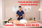 массаж для женщин массаж на дому в ташкенте