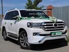 Toyota Land Cruiser 200 New. Аренда свадебных автомобилей Челябинск