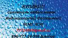 Куплю Силикагель КСКГ ГОСТ 3956-76