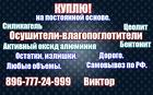 Силикагель КСКГ ГОСТ 3956-76 дорого