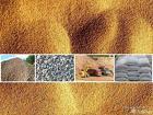 Песок, шлак от 1 тонны.
