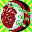 Патологическая тахикардия ❤ сердца