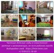 Частный детский сад Севастополь - с радостью и удовольствием