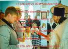 Привороты различного вида и сложности Черное Венчание, Кладбищенский