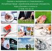 Оценка недвижимости, оценка и экспертиза в Севастополе и Крыму