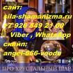 Бизнес магия Россия » Санкт-Петербург ОбъявленияЛюбовная магия — Приво