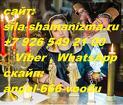ВЕДЬМА. НЕ САЛОН. ПОМОГУ В ЛЮБОЙ СИТУАЦИИ. Россия » Санкт-Петербург Об