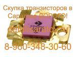 """Куплю Радиодетали, транзисторы """"жёлтые"""" дорого."""