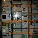 Куплю радиоприборы СССР, Частотомеры, вольтметры, осциллографы, платы.