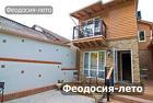 Коттедж 250 м² на участке 20 сот.