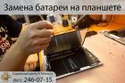 Сервисный центр K-Tehno ремонт ноутбуков, телефонов, телевизоров
