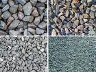 Щебень, песок, бетон, дресва, скала