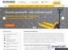 Создание Информационных сайтов