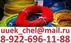 Купим кабель провод с хранения, остатки с объектов