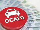 Страхование автомобилей, техосмотр