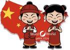 Китайский язык Письменный перевод текстов с китайского