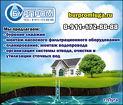 """ООО """"Бурпром"""" в Луге. Бурение скважин на воду"""