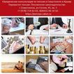 Юрист по пенсии. Перерасчет пенсии Севастополь, Крым