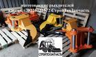 Doosan 420 LC Komatsu PC 400 клык рыхлитель экскаватора
