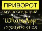 Приворот БЕЗ ПОСЛЕДСТВИЙ. Диагностика и консультация-БЕСПЛАТНО. qr