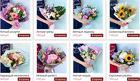 Цветы и букеты в Казани для вас по лучшим ценам
