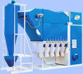Машина для очистки зерна,семян сад-30 с циклоном (сепаратор зерна)