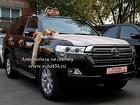 Аренда авто Челябинск. Toyota Land Cruiser200 NEW