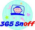 Постельное белье, махровые изделия, подушки, одеяла, наборы для гостин