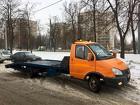 Эвакуатор на станции Пушкинская 24 часа