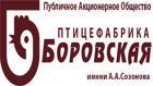 Куплю акции ПАО «Птицефабрика «Боровская»