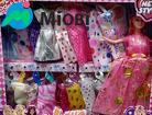 Кукла с личным модным гардеробом