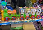 Поезд с кубиками в наборе обучающий