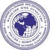 Заказать штамп с доставкой по всему Крыму