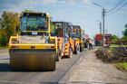 Асфальтирование в Новосибирске Асфальтирование и ремонт дорог