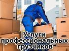Грузоперевозки доставка оборудования грузов по Красноярскому краю