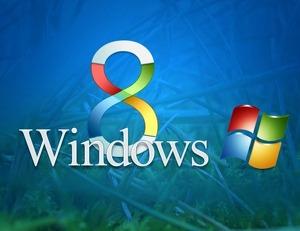 Microsoft выпустит недоработанную Windows 8