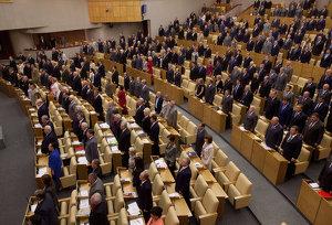 Художественный фильм про парламент России покажут к юбилею Госдумы