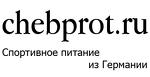Чебпрот