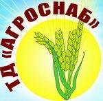 """ООО ТД """"Агроснаб"""""""