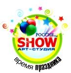 Арт-студия SHOW Россия