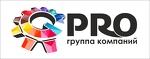 """Группа Компаний """"ПРО"""""""