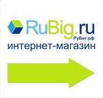 """магазин бытовой техники """"Rubig"""""""