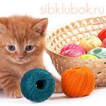 Сибклубок - интернет-магазин пряжи и товаров для рукоделия