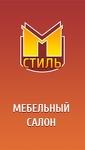 """""""М-Стиль"""", мебельный салон"""
