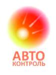 Автоконтроль, ООО