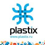 Пластикс