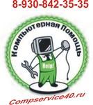 Compservice40.ru