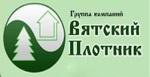 "группа компаний ""Вятский Плотник"""
