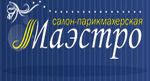 "Салон-парикмахерская ""Маэстро"""